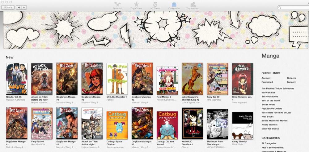 DogEaters on Manga Page